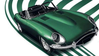Photo de Rétromobile: la Jaguar Type E sur l'affiche officielle de la prochaine édition