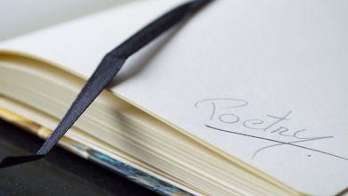 Photo de Covid-19: lancement d'un concours de lecture de poésie en ligne
