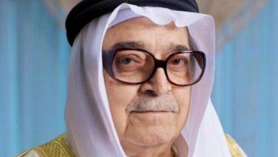 Photo de Décès du milliardaire saoudien fondateur de ART