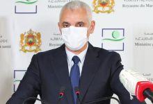Photo of Coronavirus au Maroc : le ministère de la santé a adopté un nouveau protocole