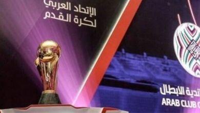 Photo de Coupe Mohammed VI : l'annulation n'est pas envisagée