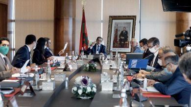Photo de Investissements : le Maroc est confiant pour l'avenir