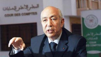 Photo de IS, IR et TVA: ce que dit le dernier rapport de la Cour des comptes