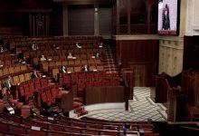 Photo de Maroc : ce qui va changer dans les administrations