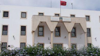 Photo de ANCFCC: tenue du Conseil d'Administration sous la présidence de Aziz Akhannouch