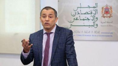 Photo de My CFCIM: nouvelle plateforme de relance d'affaires au Maroc