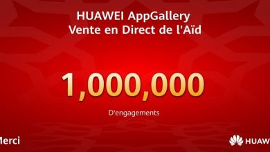 Photo of Succès de la vente flash HUAWEI AppGallery organisée pour l'Aid