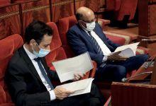 Photo de Élections au Maroc: quel impact sur le PLF 2022
