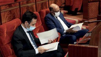 Photo de La Chambre des représentants adopte à la majorité le PLF-2021