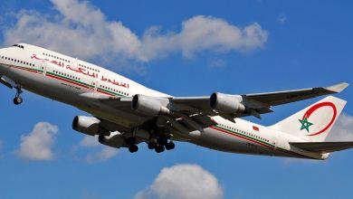 Photo de Royal air Maroc : la ligne Dakhla- Paris bientôt opérationnelle