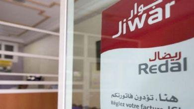 Photo de Rabat : Bonne nouvelle pour les clients de Redal
