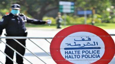 Photo de Aïd Al Mawlid: le nord du Maroc renforce les contrôles