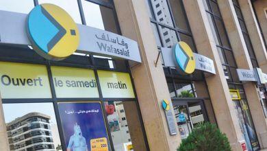 """Photo de Financement : Wafasalaf lance """"Salaf Click"""" 100% en ligne"""