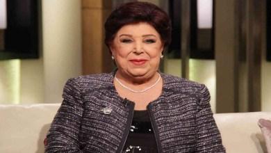 Photo de Décès de l'actrice Raja Al Jadawi, victime du coronavirus