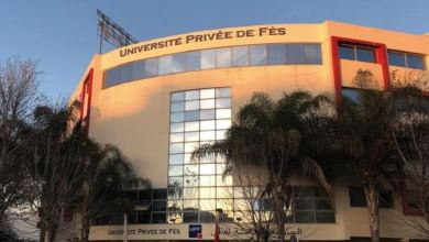 Photo de L'Université Privée de Fès double le nombre de Bourses d'excellence
