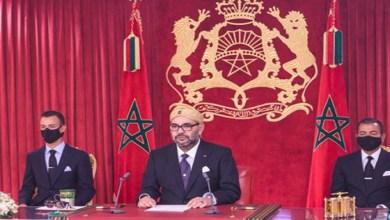 Photo de Marche verte : le discours intégral du Roi Mohammed VI