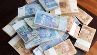 Photo de Liquidité des banques: le besoin se creuse en août