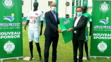 Photo de Raja-Sofac: les détails du nouveau partenariat