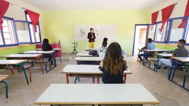Photo de Enseignement à Rabat: 17 établissements concernés par de nouvelles décisions