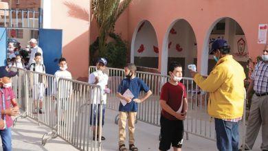 Photo de Maroc: Ce qu'il faut savoir sur la vaccination des élèves