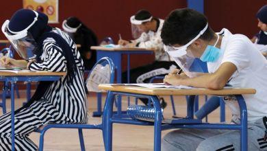 Photo de CGEM / FEP: un tournant pour le secteur de l'enseignement privé