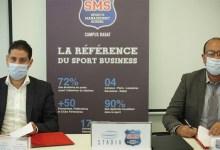 Photo de Etude: 100 mesures pour relancer le sport marocain