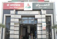 Photo de Grand théâtre d'Agadir : le chantier confié à Al Omrane