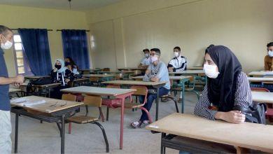 Photo de Budget de l'éducation : Amzazi défend les priorités de la réforme
