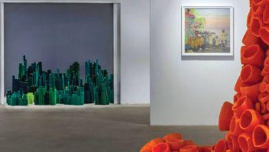 Photo de Exposition : Jardin en soi, le textile au pluriel