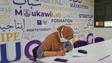 Photo de Rabat se dote d'un incubateur d'entreprises