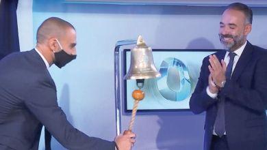 Photo de Bourse de Casablanca : la cloche a retenti pour Aradei Capital