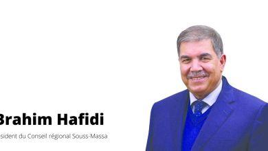 Photo de Spécial Agadir. Comment Souss-Massa séduit les investisseurs