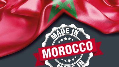 """Photo de Made in Morocco. Nawal Chraibi: """"Il faut arrêter de sous-estimer le produit local"""""""