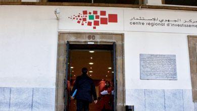 Photo de Foncier industriel : le CRI de Casablanca-Settat mène la réflexion