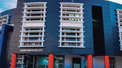 Photo de Agadir/Cité de l'innovation : 29 startups déjà installées