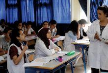 Photo de Réforme de l'éducation : les évaluations seront régionalisées