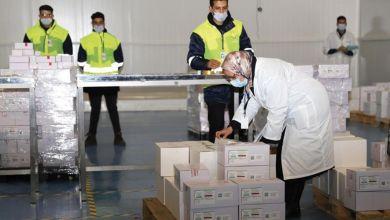 Photo de Campagne de vaccination : le Maroc reçoit 500.000 nouvelles doses du vaccin Sinopharm