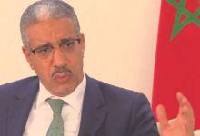 Photo de Environnement : Rabbah appelle à consolider les acquis
