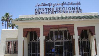 Photo de CRI Fès-Meknès : l'invitation lancée aux chefs d'entreprises