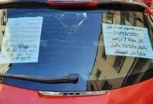 Photo de Fès : les petits taxis veulent imposer de nouveaux tarifs