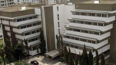 Photo de Modernisation du CAFRAD : la BAD apporte son soutien