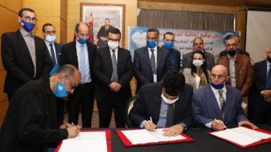 Photo de Caoutchoutière des Zenatas : une convention sociale signée