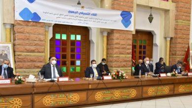 Photo de Éducation : Fès-Meknès et le défi de la réforme