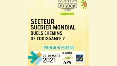 Photo de Une quatrième édition en format semi-digital à Casablanca pour réunir les acteurs de la filière sucrière Marocaine et Mondiale