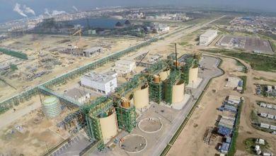 Photo de Maintenance  industrielle : OCP s'allie à Nucléom