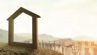 Photo de DOSSIER SPECIAL. Immobilier : cap sur la relance !