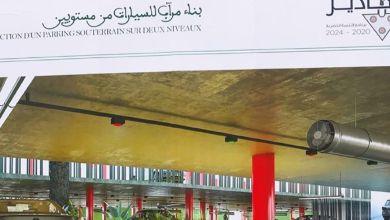 Photo de Agadir : un parking de 600 places pour 80 MDH