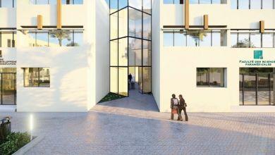Photo de Université privée de Fès : un temple du savoir au service de la société