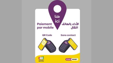 Photo de Inwi Money et Marjane Holding annoncent la généralisation du paiement mobile