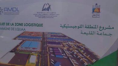 Photo de Aït Melloul : l'AMDL lance sa zone logistique